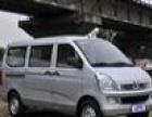 豪华五菱荣光带司机出租,旅游接待、婚庆用车、机场、