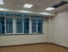 普陀区整栋 会所 公寓 企业部门 办公室可以分租