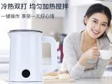 厂家定制冷热奶泡机 家用磁旋打奶泡机 香醇绵滑咖啡牛奶奶沫机