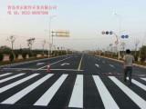 市政道路管养平台新趋势新模式新平台
