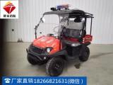 隆泰XMC4PW/120-UTV400消防摩托车厂家直销