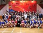 北京崇文门 双井国贸 适合年会的舞蹈 年会舞蹈培训