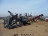 湖南东威生产定制各种规格滚筒筛沙机质量好价格低