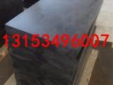HDPE高密度聚乙烯板 阻燃耐磨煤仓衬板 UPE塑料耐磨板