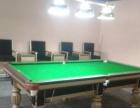 台球桌厂家 重庆台球桌专卖 台球桌实物展示厅