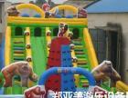 郑州亚美有了娃充气城堡厂家地址郑州市亚美游乐设备厂