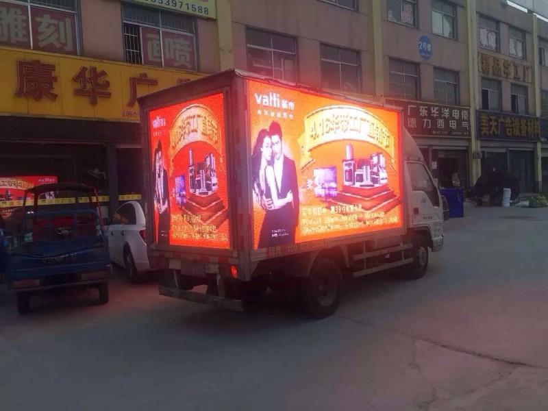 唐山LED广告车舞台车路演车租赁