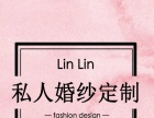 linlin 手工婚纱定制