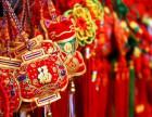 2020榆次三晋乐园皇家庙会灯展详细信息和门票优惠说明