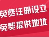 代办天津滨海新区劳务分包资质多少钱