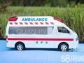 嘉兴120救护车出租/嘉兴救护车电话 收费标准 长途跨省转院