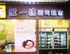 关于寿司的名称形状和味道 家一块寿司加盟