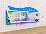 铜川 广告牌 宣传栏