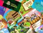 舟山开发电玩城qi牌游戏农场理财游戏商城系统公司