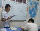 三亚初中、高中英语辅导,来新思想吧