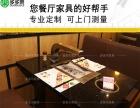 韩式自助烧烤桌 火锅烧烤桌 木炭烧烤桌 厂家定制自动硝烟碳烤