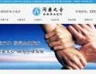 北京专业企业歌制作问鼎之音