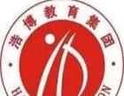 陈江潼桥附近哪里有专业的模具设计培训班
