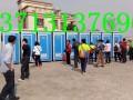 东莞移动厕所租赁,出售工地厕所 集装箱 治安亭