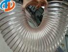 木工机械除尘耐磨PU钢丝风管、聚氨酯钢丝管