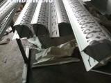 集成吊顶 新中式吊顶批发 二级顶铝梁 复式铝扣板天花