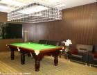 北京台球桌 昌平区台球桌销售维修 星牌台球桌专卖店