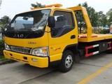 上海嘉定区道路救援 救援公司 拖车电话 换胎脱困等各种救援