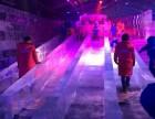 冰天雪地创意冰雕制作出租浪漫雨屋出租出售