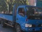 宁波江北区到开封物流货运公司