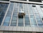 青浦清洗保洁公司 外墙玻璃清洗 外墙清洗 清洗外墙玻璃