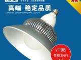 节能经济款80W100W LED工矿灯 工厂房灯 高棚灯仓库车间