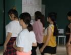 桐乡职业舞蹈教练培训学校