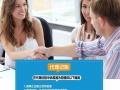 免费注册公司 记账报税 提供注册地址 银行开户