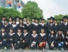 南京大学,南京财经大学,自考本科火热报名中