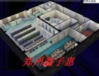 专用室内外民用商用无线AP安装,郑州鑫子惠电子科技有限公司
