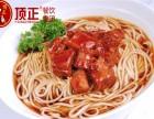 哪里有学习台湾牛肉面的地方多少钱?