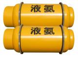 S105厂家生产批发价直销液氨 工业级液氨 高纯国标液氨 液氨气