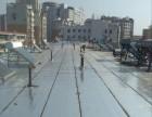蚌埠外墙防水 蚌埠屋面防水 蚌埠卫生间免砸砖防水 质保十年