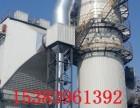 宝鸡白铁皮设备保温施工队管道保温防腐施工公司