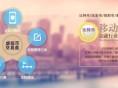 长沙直销软件直销结算系统开发分红盘资金盘开发持币生息系统开发