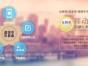 长沙直销软件开发农场游戏开发虚拟币交易系统开发资金盘开发