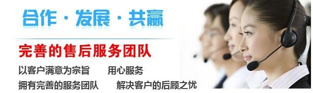 华阳大金中央空调(统一维修点~24小时服务维修方式多少?