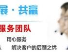 全国联保)上海堃霖中央空调(各区)维修联系多少?