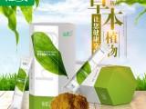 国仁药业神奇减肥粉末-草本植物诚招代理