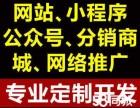 济南建站公司,济南网站建设公司,济南做网站多少钱,微信小程序