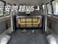 蚌埠个人依维柯,面包车,全顺车出租