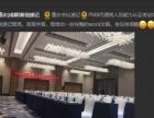 重庆会议速记 高质量车展 论坛 网络直播