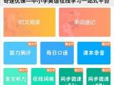 2020南昌中考英语阅读软件,填空题解题技巧学霸必备