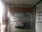盛展360无刷全自动洗车机加盟 洗车