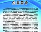 兰州ISO9001质量管理体系